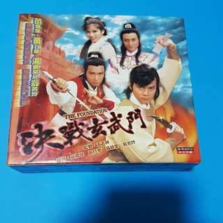 TVB Drama 决战玄武门 VCD