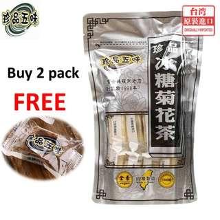 Taiwan Rock Sugar Honey Chrysanthemum Tea【冰糖蜂蜜菊花茶】12pcs/pack
