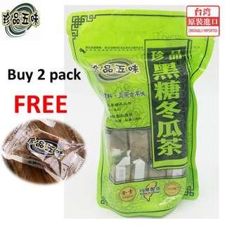 Taiwan Brown Sugar Winter Melon Tea【黑糖冬瓜茶】12pcs/pack