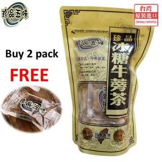 Taiwan Rock Sugar Burdock Tea with Cordyceps【冰糖虫草牛蒡茶】12pcs/pack