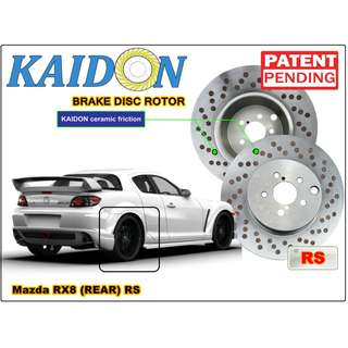 "Mazda RX8 brake disc rotor KAIDON (REAR) type ""BS"" / ""RS"" spec"