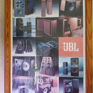 PICTURES OF VINTAGE JBL CLASSICAL SPEAKERS SERIES