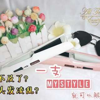 Mystyle - hair curler
