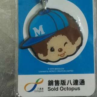 Last one 限量版可愛Monchhichi八達通型仔版 $ 268 八達通 Octopus Monchhichi#8達通 #8達通套 #2018 #成人 #特別版 #HongKong #onlineshop
