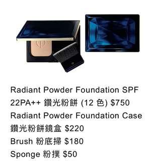 Cle De Peau Radiant Powder Foundation