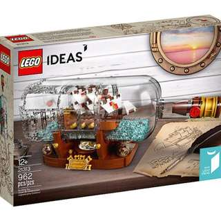 Lego idea shop in the bottle 21313