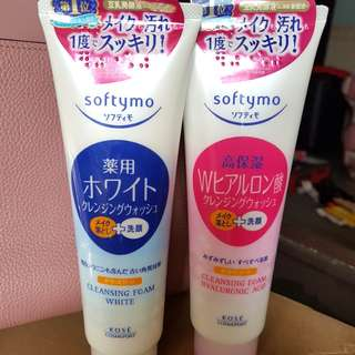 Kose Cosmeport Softymo Facial Foam