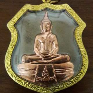 Thai Amulet. Lp Sorthorn . BE2555.
