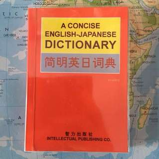 Compact Mini Concise English-Japanese Dictionary