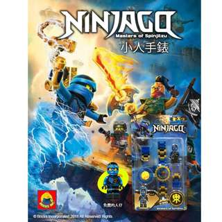 NINJAGO Minifigures Watch