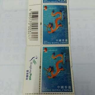 藍色龍年郵票5枚