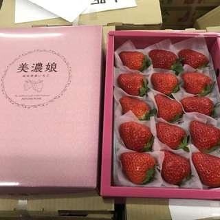 美濃娘士多啤梨(禮盒) $240/Box