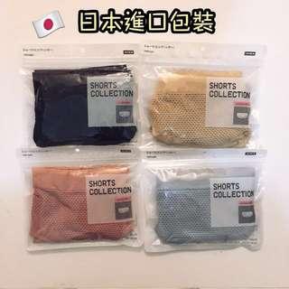 ✨現貨✨日本原裝提臀保護子宮保暖機能內褲