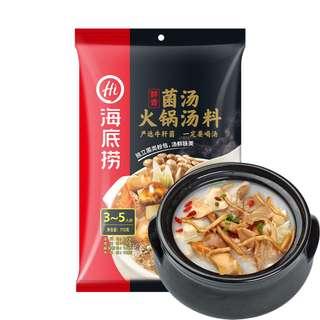 Haidilao Steamboat / Hotpot Instant Soup Base - Mushroom【海底捞菌汤火锅汤料】