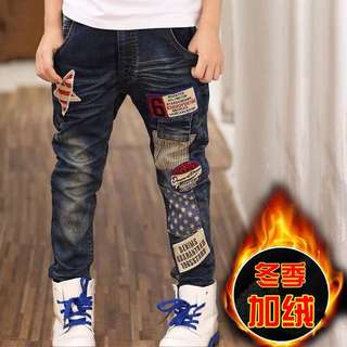 Set of 4 Winter jeans for boys