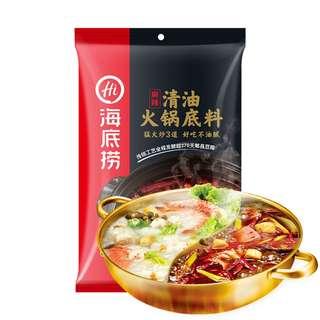 Haidilao Steamboat/ Hotpot Instant Soup Base - Mala (Hot & Spicy)【海底捞清油火锅底料】