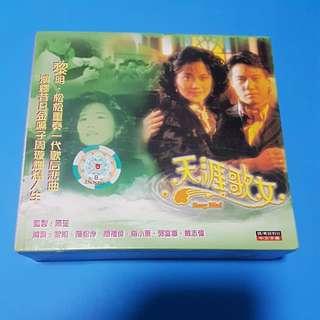TVB Drama  天涯歌女 VCD