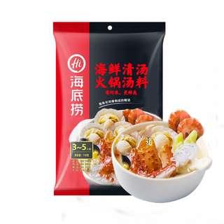 Haidilao Steamboat / Hotpot Instant Soup Base - Seafood Broth【海底捞海鲜清汤火锅汤料】