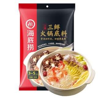 Haidilao Steamboat Instant Soup Base - Mustard Tuber Bone Broth【海底捞三鲜火锅底料】