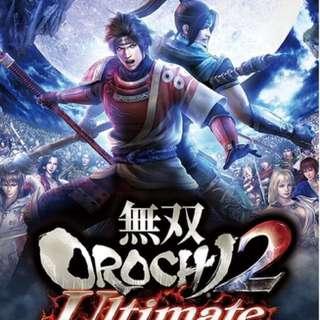 Musou 無双Orochi 2 Ultimate for Nintendo Switch NSW-0179