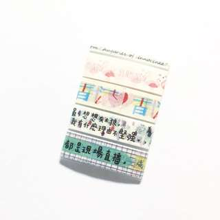 (Free NM)White Themed Design Washi Tape