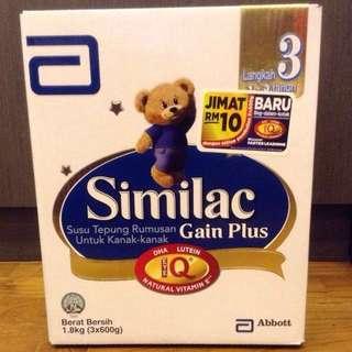 Similac Gain Plus Formula Milk 1.8kg (Stage 3: 1-3 years old)