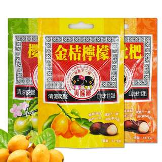 Taiwan Kumquat Lemon Candy/Honey Loquat/Cherry Plum Sore Throat Candy 37.5g