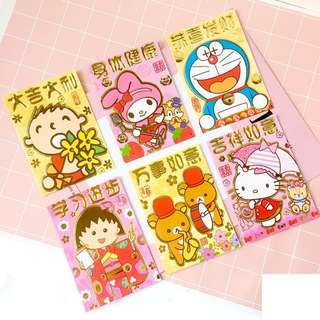 Hello Kitty My Melody Chinese New Year blessing wedding Red Packet Hong Bao