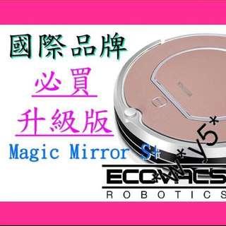 國際品牌 智能吸塵機械人 升級版 ECOVACS MAGIC MIRROR s+w (網絡版)