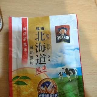 🚚 桂格北海道燕麥片鮮奶茶口味鮮奶麥片
