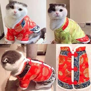 Cat / Dog chinese new year pet costume
