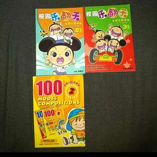 3 Primary  Chinese Composition English Schools / Idioms  Compilation  中文作文好帮手Chinese Books 2 Primary Supplementary