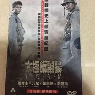 正版DVD