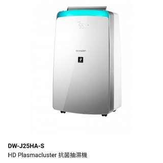 Sharp HD PCI J25HA
