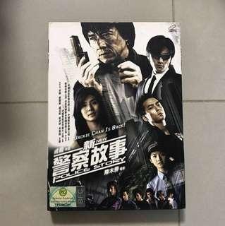 新警察故事 New police story