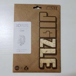 Jigzle 3D Wooden Puzzle Owl
