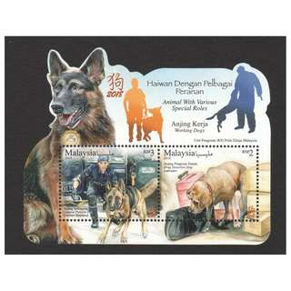 MALAYSIA 2018 ANIMAL WITH VARIOUS SPECIAL ROLES WORKING DOG (YEAR OF DOG) SOUVENIR SHEET OF 2 STAMPS IN MINT MNH UNUSED CONDITION