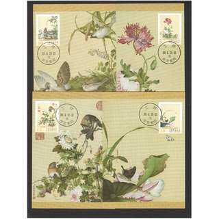 REP. OF CHINA TAIWAN 2016 IMMORTAL BLOSSOMS OF AN ETERNAL SPRING (II) ANCIENT CHINESE PAINTINGS COMP. SET OF 8 MAXIMUM CARDS
