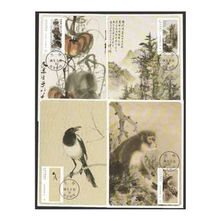 REP. OF CHINA TAIWAN 2017 MODERN INK WASH PAINTINGS COMP. SET OF 4 MAXIMUM CARDS