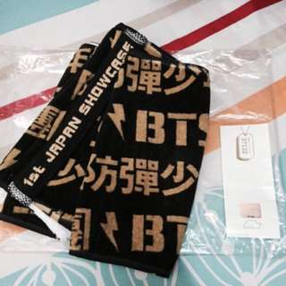 BTS 1st Official Japan Slogan