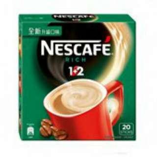 雀巢咖啡®1+2 特濃即溶咖啡飲品(13克) NESCAFÉ®1+2 Rich Instant Coffee Mix