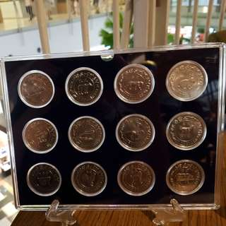 12 Zodiac Coin set