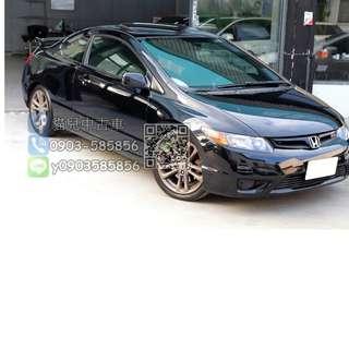 Honda Civic 8代 SI