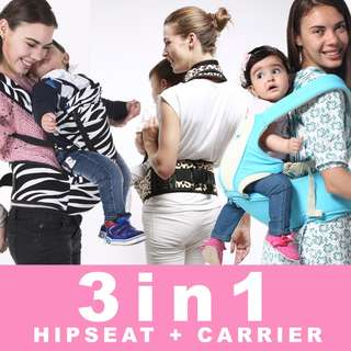 Jerry Baby Hipseat Carrier