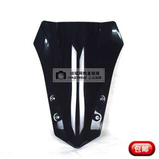 Yamaha MT09 Tracer Windscreen windshield shield screen
