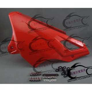 Honda red blue white yellow red MSX125 belly pan cowl coverset fairings