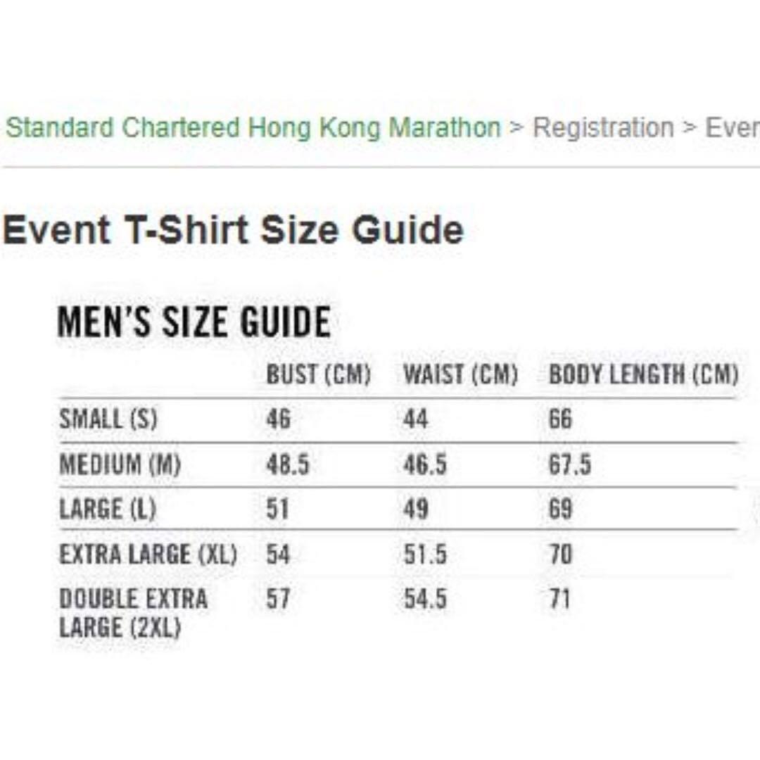 Nike Dri Fit T Shirt Size Chart Azərbaycan Dillər Universiteti