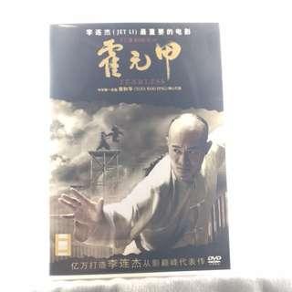 霍元甲 DVD Jet Li KungFu