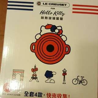 罕有台灣LE CREUSET for Hello Kitty 耐熱玻璃餐盤
