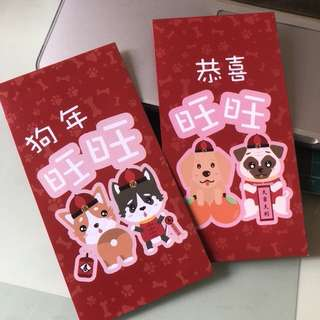 Dog Year 2018 Red Packet